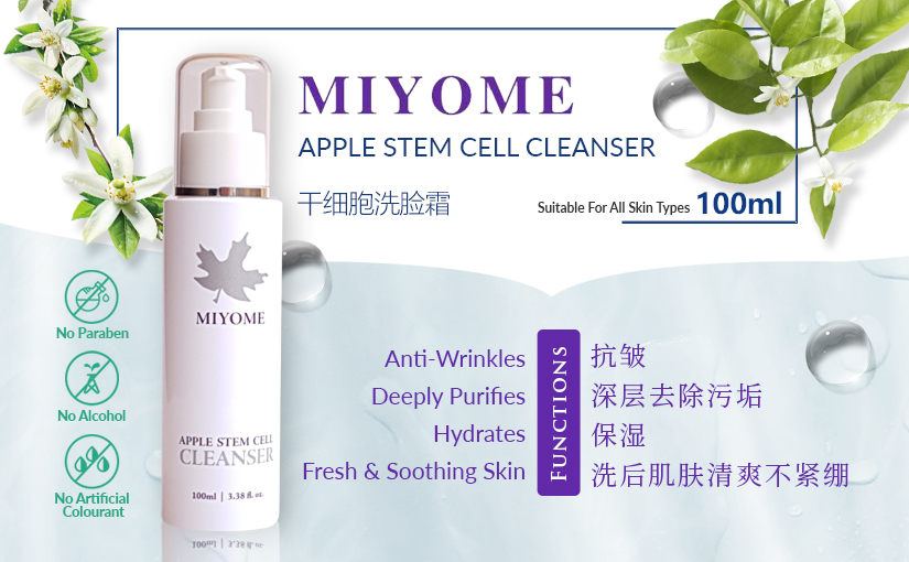 Miyome Apple Stem Cell Cleanser 干细胞洗脸霜